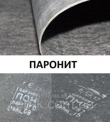 Паронит ПОН, ПМБ ГОСТ 481-80 ПОН, 0.8