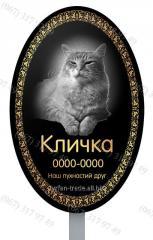 Пам'ятник табличка для кішки із металу на могилу на цвинтар виготовимо за 1 год