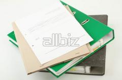 Папки деловые. Печать папок