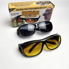 Комплект очков для водителей HD Vision Day &