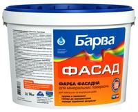 Paint Barva SF 11 FACADE acrylic (14 kg)