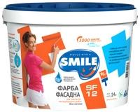 Paint front SMILE SF12 (14 kg)