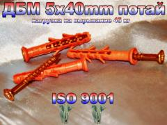 The WAVE 5x40mm expansion bolt shield potay fast