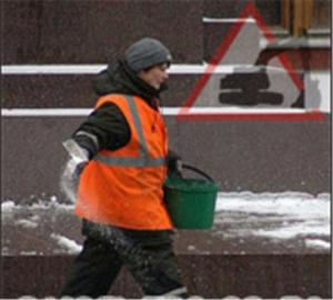 Salt for posypaniye of streets, roads, areas and