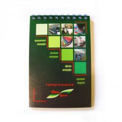 Notebooks with your requisites