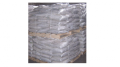 Sodium benzoate (E 211), on 25 kg China. Delivery