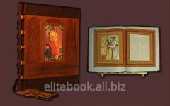 Book Kama Sutra