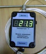 Izmeriteli-loggery Triton ISTs-4T temperatures