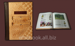 Book Wine - Big encyclopedia