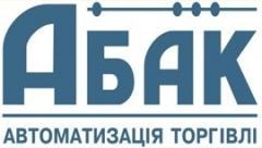 ABACUSES program for Shop, Supermarke