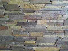 Камінь натуральний, песчанник, кварцит, нарізка з