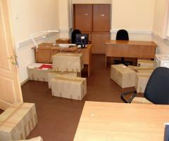 Boxes for office moving. Moving is office. Sets standard for office pereezda.ofisny moving Donetsk