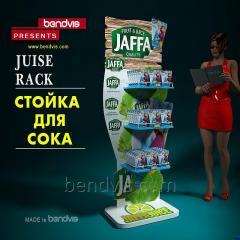Handla utrustning för juice