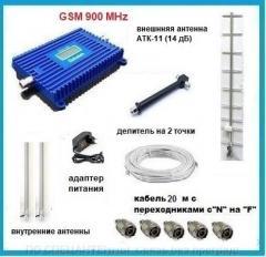 Комплект SST-9020-G 900 MHz с внешней антенной