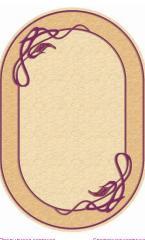 Молдавские ковры - Magnat