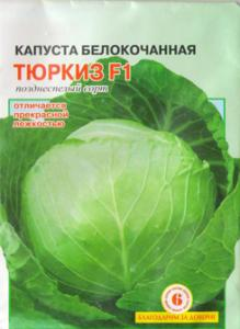 Seeds white cabbage Tyurkiz