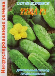 Seeds of cucumbers nasekomoopylyaemy Mother-in-law