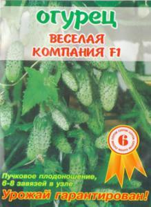 Seeds cucumber Cheerful Company F1