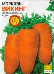 Carrots seeds Viking