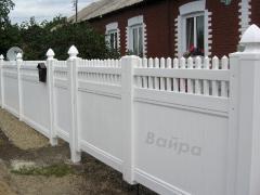 Fences plastic combined