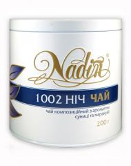 Ea in a gift can of TM NADIN