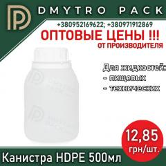 Канистра пластиковая прозрачная 0,5 л (бутылка,