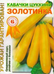 Semyon Kabachki of zucchini Goldberry