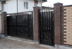 Gate for giving