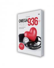 Omega 936 (Omega 936) - capsules for hypertension