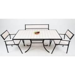 Комплект мебели «Бристоль» (стол+лавка+2 стула)