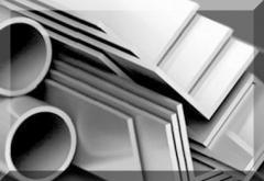 Aluminium hire Kiev