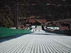 Оборудование для горнолыжных склонов