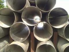 Pipes are holodnokatany