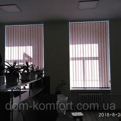Жалюзі вертикальні на вікна, ширма або перегородки