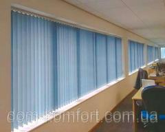 Вертикальные жалюзи на большие окна. Перегородка