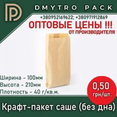 Пакет крафтовый бумажный саше 100х210 бурый