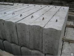 Blocks basement walls