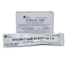 Буфер фосфатный