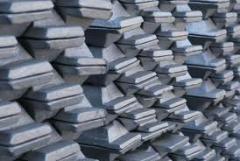 Aluminium ingots