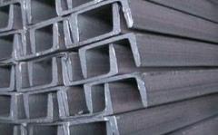 Channel aluminum
