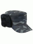 The cap warm with fur, winter, man's head