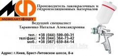 Primer epoxy EP-057 of Tsinknapolnenaya