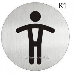 Информационная табличка «Мужской туалет» таблички на туалет металлические