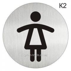 Информационная табличка «Женский туалет» таблички на туалет пиктограмма на дверь метал