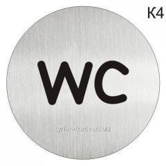 Информационная табличка «Туалет WC» таблички на туалет из металла кругллые