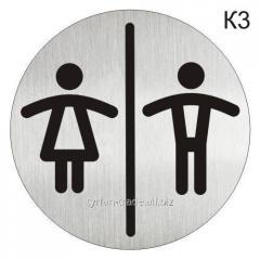 Информационная табличка «Туалет» таблички на туалет металлические на липучке