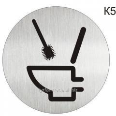 Информационная табличка туалет. «Соблюдайте чистоту в туалете»