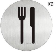 Информационная табличка «Ресторан, кафе, столовая, буфет» таблички на дверь, на стену