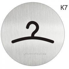 Информационная табличка «Гардероб, раздевалка, вешалка»