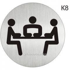 Информационная табличка «Зал заседаний, переговорная, совещательная комната»